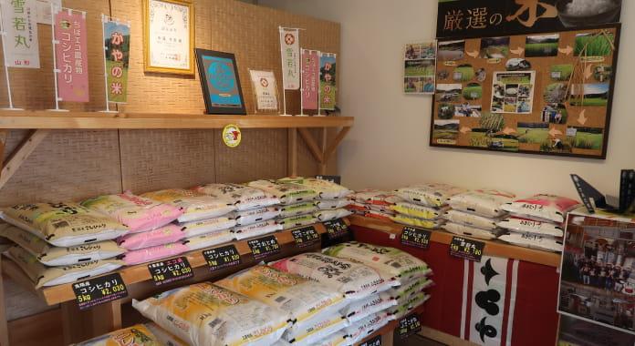 白米・玄米の各銘柄をお買い求めいただけます