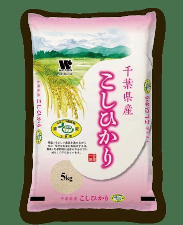 ちばエコ米(コシヒカリ)